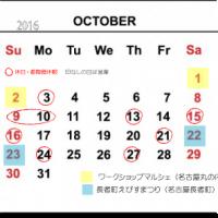 2016_10
