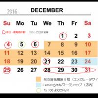 2016_12
