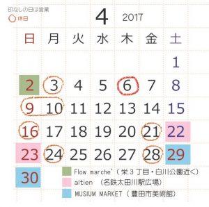 2017_4.ai
